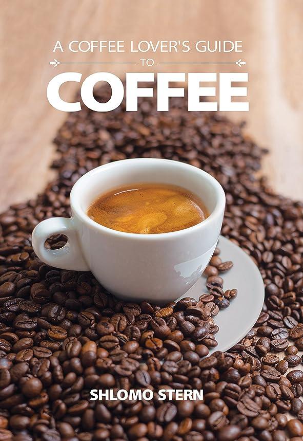 アスペクトクリア操作A Coffee Lover's Guide to Coffee: All the Must - Know Coffee Methods, Techniques, Equipment, Ingredients and Secrets (English Edition)
