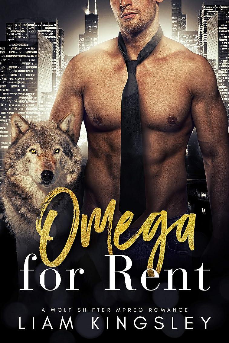 割り当てますヒギンズ値Omega For Rent: An Accidental Pregnancy Billionaire Romance (English Edition)