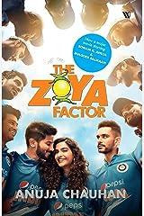 The Zoya Factor Kindle Edition