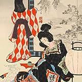 Wallpaper - Mizuno 33