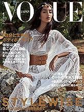 表紙: VOGUE JAPAN (ヴォーグジャパン) 2021年 1月号 | VOGUE JAPAN編集部
