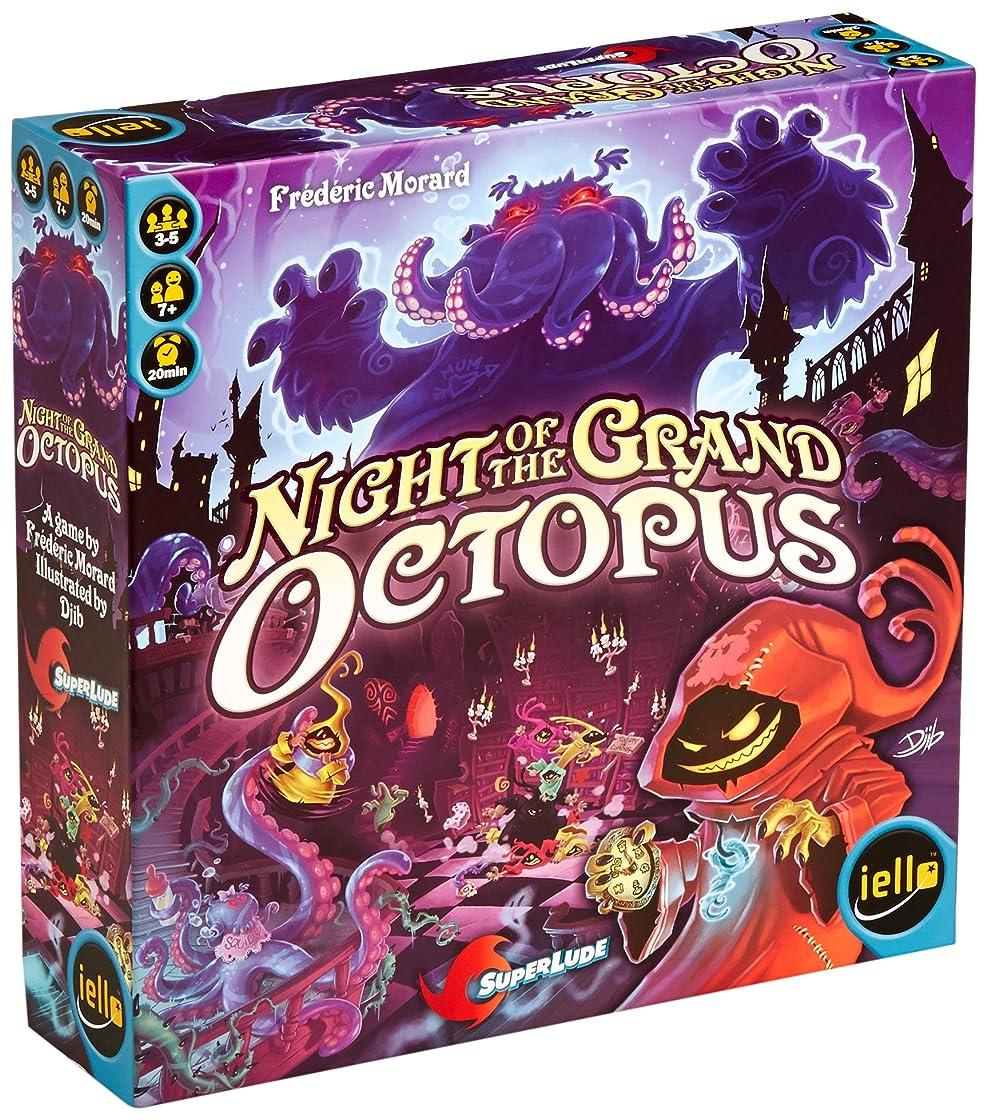 外科医好ましい吐き出すグランオクトパスの夜 (Night of the Grand Octopus)