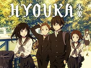 HYOUKA, Season 1, Part 1