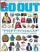 表紙: GO OUT (ゴーアウト) 2017年 6月号 [雑誌] | 三栄書房