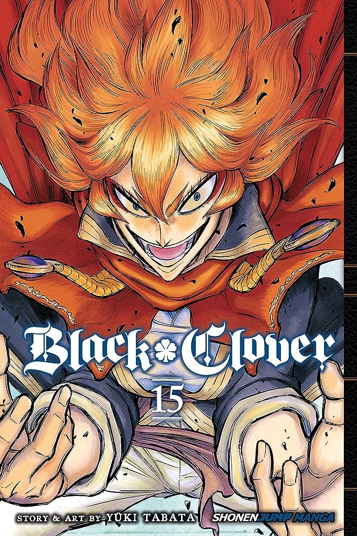 明快責める南アメリカBlack Clover, Vol. 15: The Victors (English Edition)