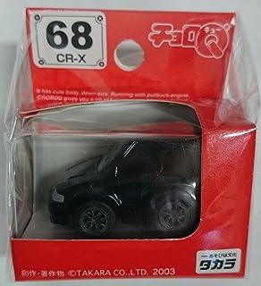 チョロQ CR-X(EF) 68