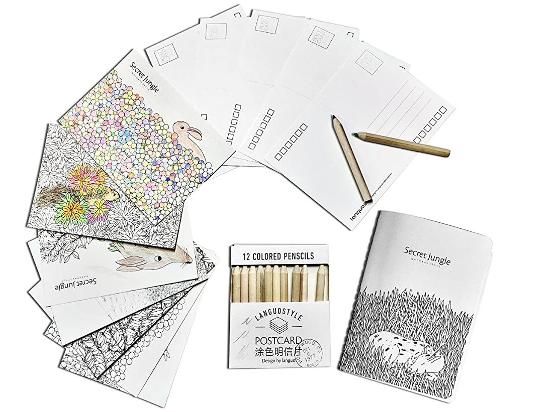 Max Extra Coloring Greeting Cards, Set of 12 Elegant Cards to Color and Share for All Occasion, 4.2 x 5.8 inch, Plus Pack of 12 Color Pencils and One Coloring Blank Notebook
