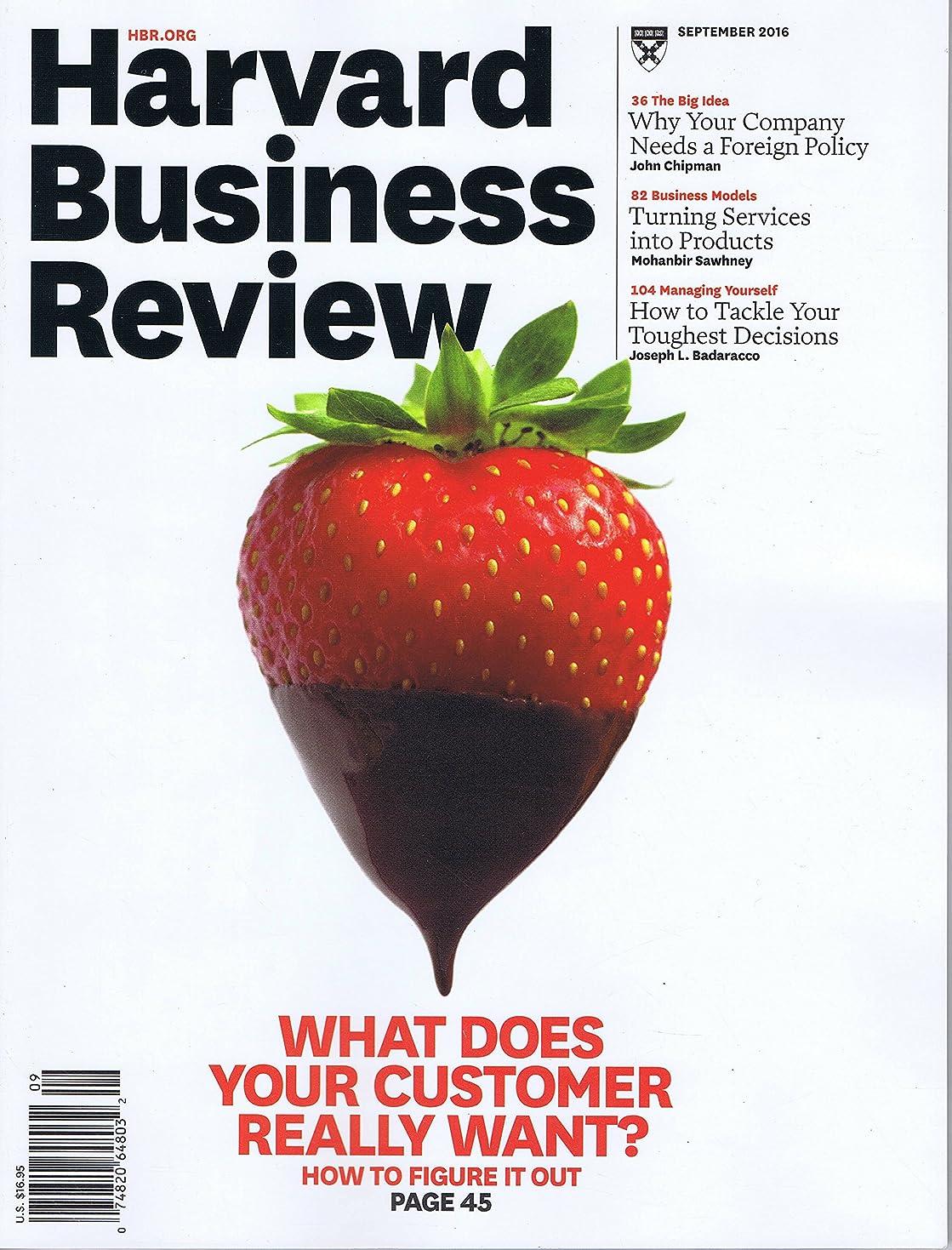 ディレクターこんにちは法律によりHarvard Business Review [US] September 2016 (単号)