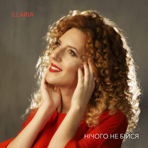 Nichogo Ne Bijsya By Illaria On Amazon Music Amazon Com