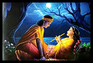 PAF Lord Radha Krishna Painting with Frame for Home Decoration (Size 12 x 18 inch) PAF775