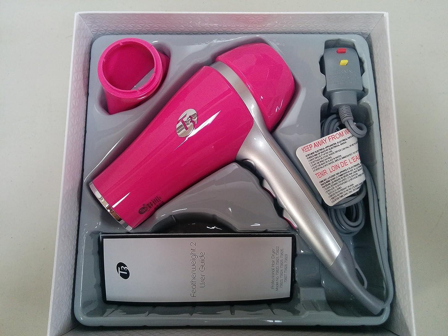 無駄な礼儀声を出してT3 Featherweight 2 Hair Dryer - Model # 73827 - Pink