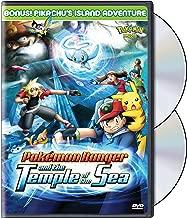 Pokemon Movie 9:Ranger and Temple (DVD)