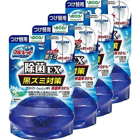 【まとめ買い】液体ブルーレットおくだけ除菌EX トイレタンク芳香洗浄剤 詰め替え用 パワーウォッシュの香り 70ml×4個