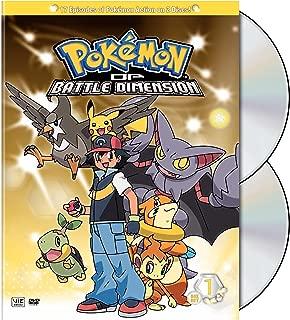 Pokemon Diamond & Pearl BattD Box 1(GFT)