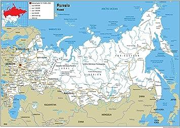 Rusia mapa mural de carretera – Papel laminado [ga] A1: Amazon.es: Oficina y papelería
