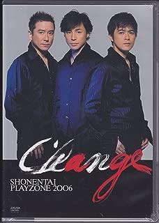 少年隊 SHONENTAI PLAYZONE2006 Change [DVD]