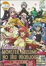 Best monster musume no iru nichijou anime Reviews