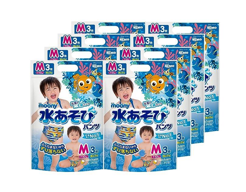 うなる話す照らすムーニー 水あそびパンツ 男の子 M (7~10kg) 24枚(3枚×8)〔水遊びパンツ〕【ケース品】
