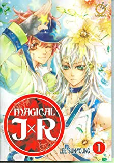 Magical JxR Volume 1 (v. 1)