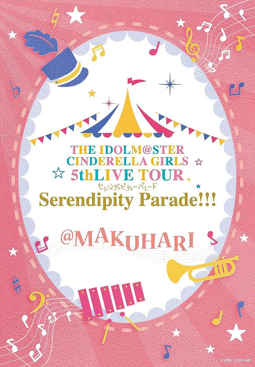 空白料理をするおいしいTHE IDOLM@STER CINDERELLA GIRLS 5thLIVE TOUR Serendipity Parade!!!@MAKUHARI [Blu-ray]