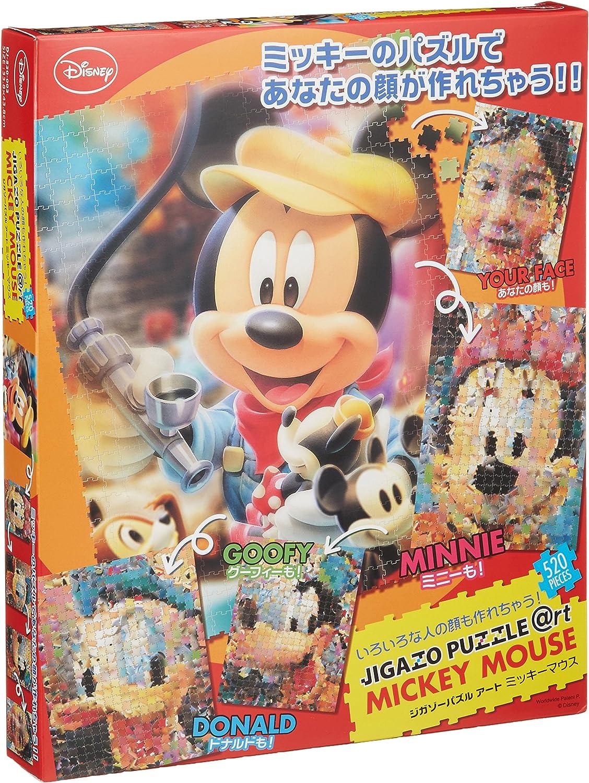 Di Gazo Art 520 piece puzzle Mickey Mouse DJ-520-002 (japan import)