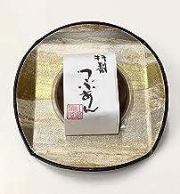 【加賀の御干菓子と一緒におすすめ】特製つぶあん