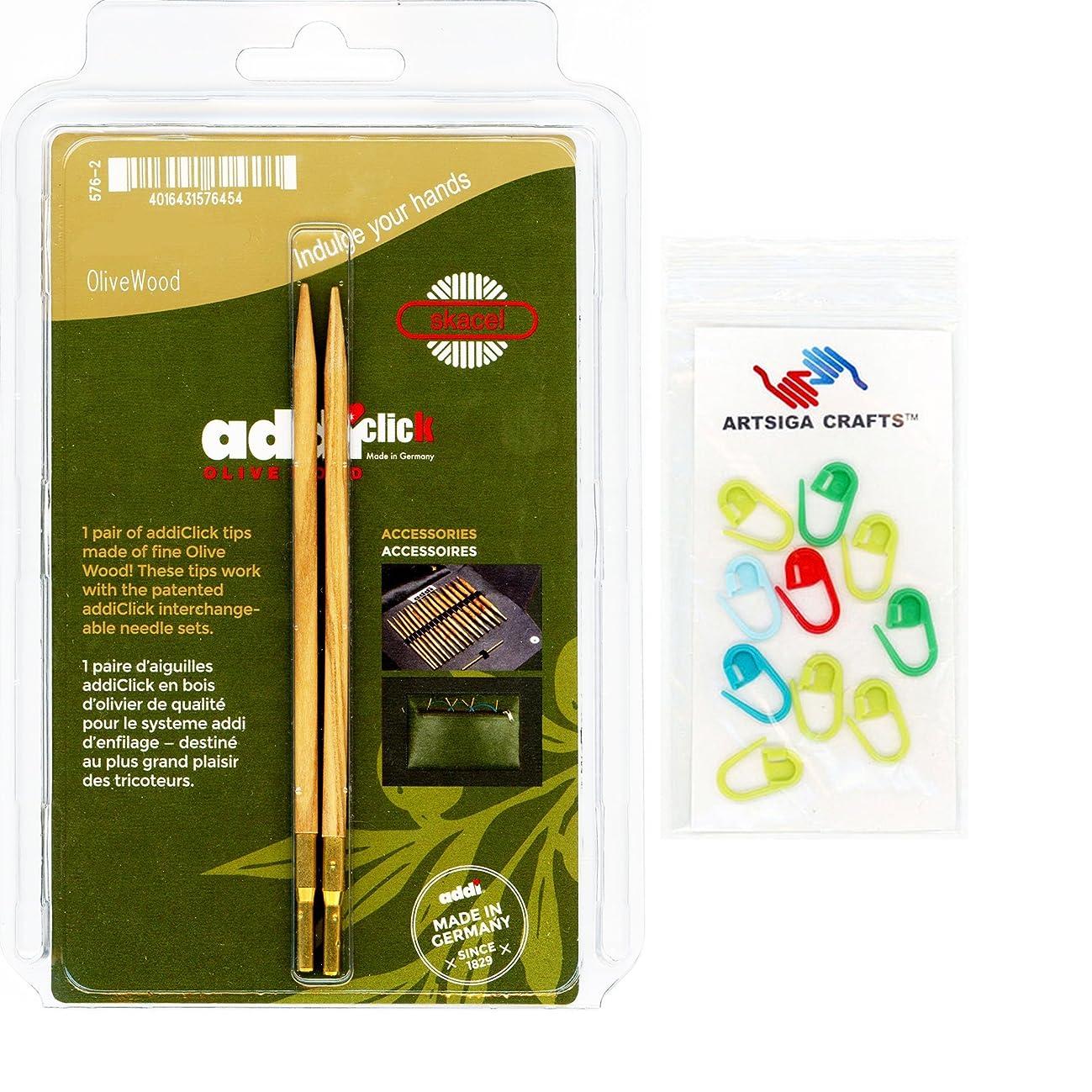 addi Knitting Needle Click Interchangeable Tips Olive Wood Set 5 inch (13cm) Size US 07 (4.5mm) Bundle with 10 Artsiga Crafts Stitch Markers