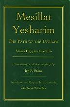 Mesillat Yesharim: The Path of the Upright