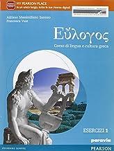 Scaricare Libri Eulogos. Per le Scuole superiori. Con e-book. Con espansione online: 2 PDF