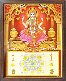 Handicraft Store Lakshmi with Shree Yantra, Both are Good for Money & Prosperity, Poster Painting in Wood Craft Frame, Must for Ever Home/Office/and Gift Purpose