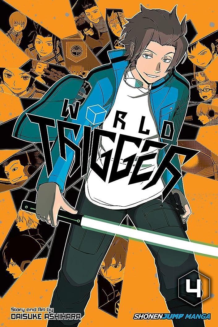 ワインバラバラにする公平World Trigger, Vol. 4 (English Edition)