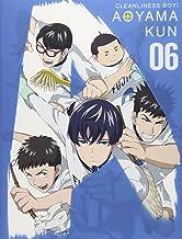 TVアニメ「潔癖男子! 青山くん」第6巻【Blu-ray】