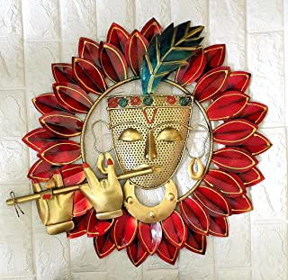 AHN pranjals house Metal Kanha Playing Flute Wall Hanging 23 inches For Home Decor