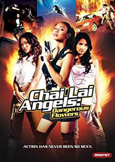 Best chai chai chai Reviews