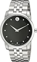 Movado Men's 0606878 Analog Display Swiss Quartz Silver Watch