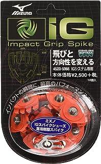 [ミズノ] ゴルフシューズアクセサリー IGスパイク (レンチ付き) 45ZD5066 スパイクピン プラスフィックス専用 (14個入り)