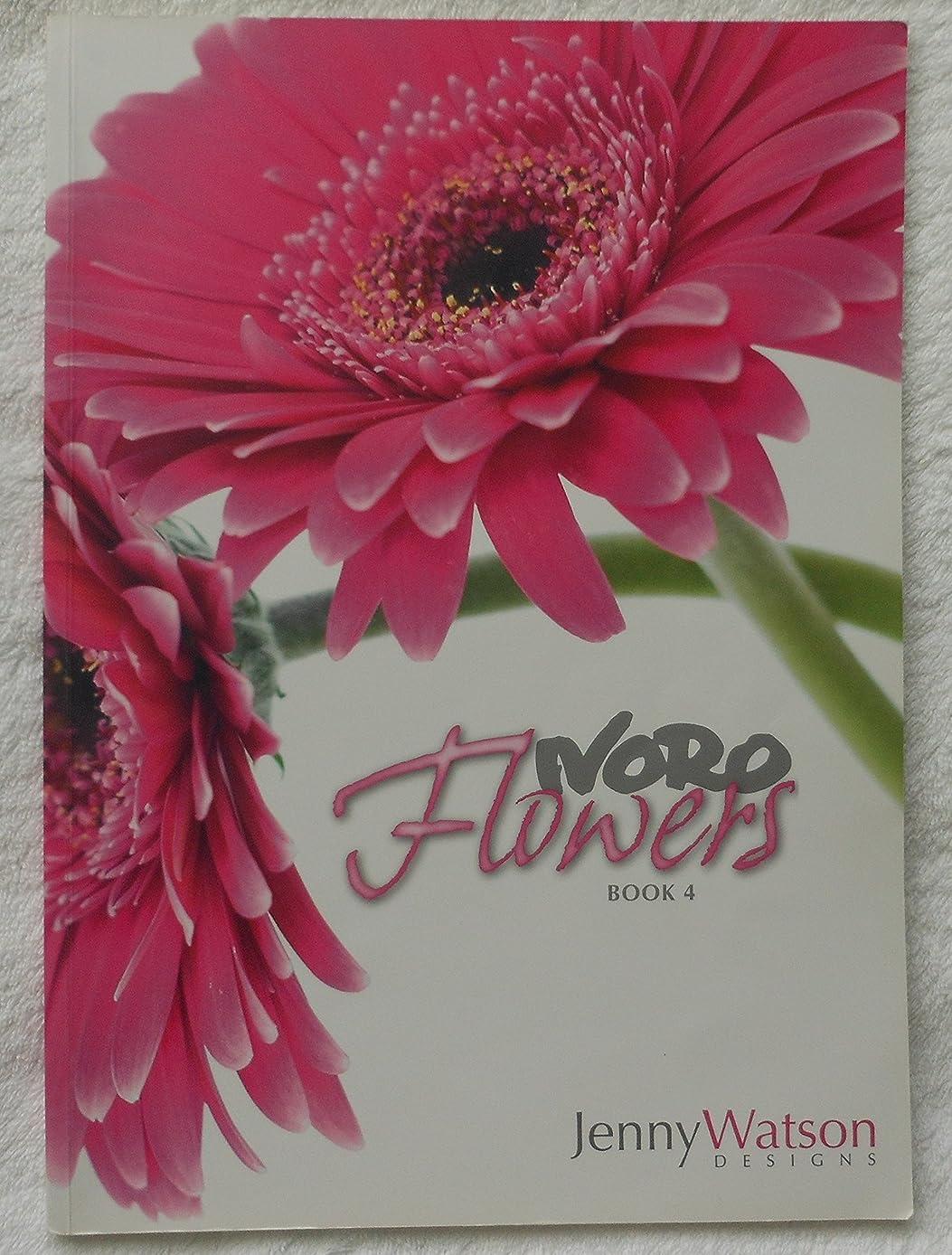 Noro Patterns Jenny Watson Flowers