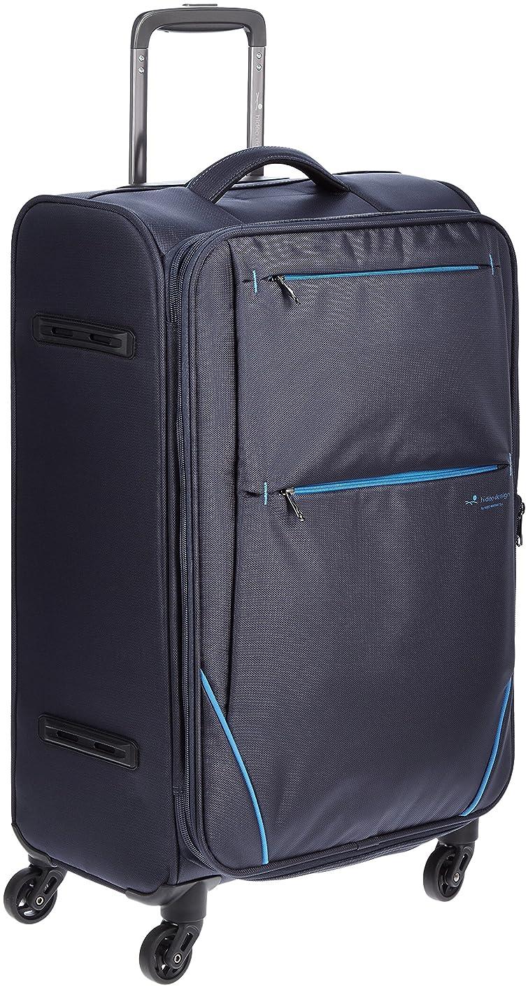 [ヒデオワカマツ] スーツケース ソフト フライII超軽量 無料預入 拡張時54L 85-76010 48.5L 65.5 cm 2.6kg