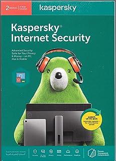 Kaspersky Internet Security, 2 Users - 1 Year