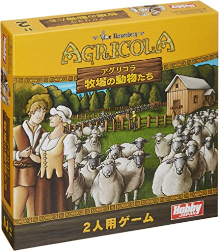 Animals Japanese version of the ranch  Agricola (japan import)