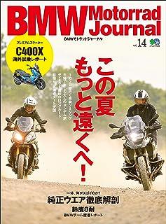BMW Motorrad Journal(ビーエムダブリューモトラッドジャーナル) vol.14[雑誌]