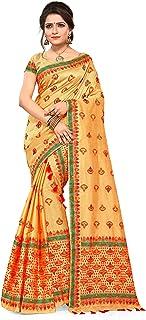S Kiran's Women's Assamese Weaving Art Khadi Silk Mekhela Chador Saree (Beige)