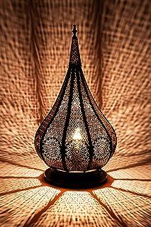 Lámpara de mesa oriental Kais Negro 38cm de metal -Marruecos Decorativo para la mesa - muy práctica para una iluminación excelente - transmite una decoración excelente refinada