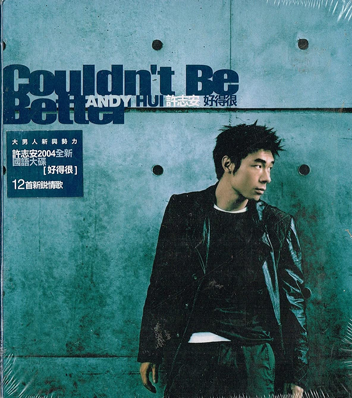 Andy Hui: Couldn't be Better (taiwan import)