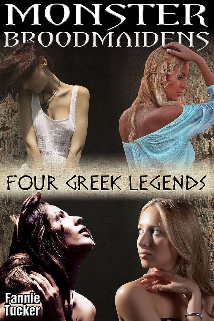 電子レンジ放課後小さなMonster Broodmaidens: Four Greek Legends (English Edition)