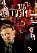 michael cimino year of the dragon