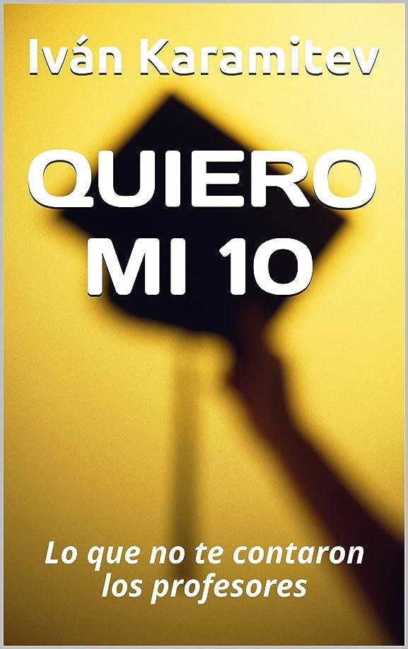 させるシャーロックホームズ主流QUIERO MI 10: Lo que no te contaron los profesores (Spanish Edition)