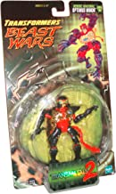 Transformers Year 1998 Beast Wars Transmetals 2 Series 5 Inch Tall Action Figure - Heroic Maximal Ground Commando Heroic M...