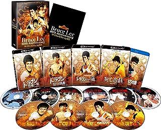ブルース・リー 生誕80周年記念 4K Ultra HD Blu-ray BOX (10枚組)