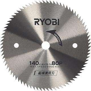 リョービ(RYOBI) 丸ノコ刃 タテ・ヨコ兼用刃 140×12.7mm 80P 6651567